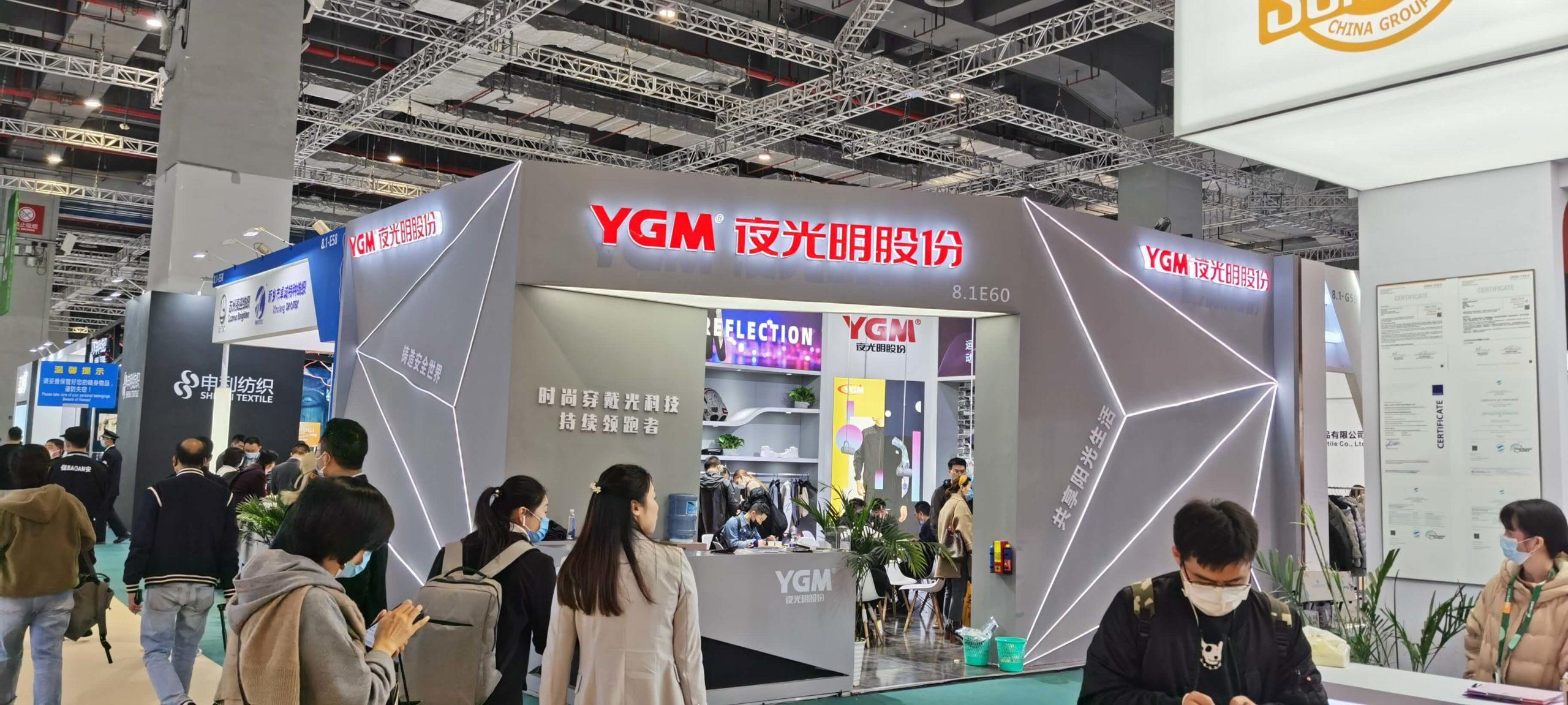 YGM reflective on intertextile2021 Trade Show (2)