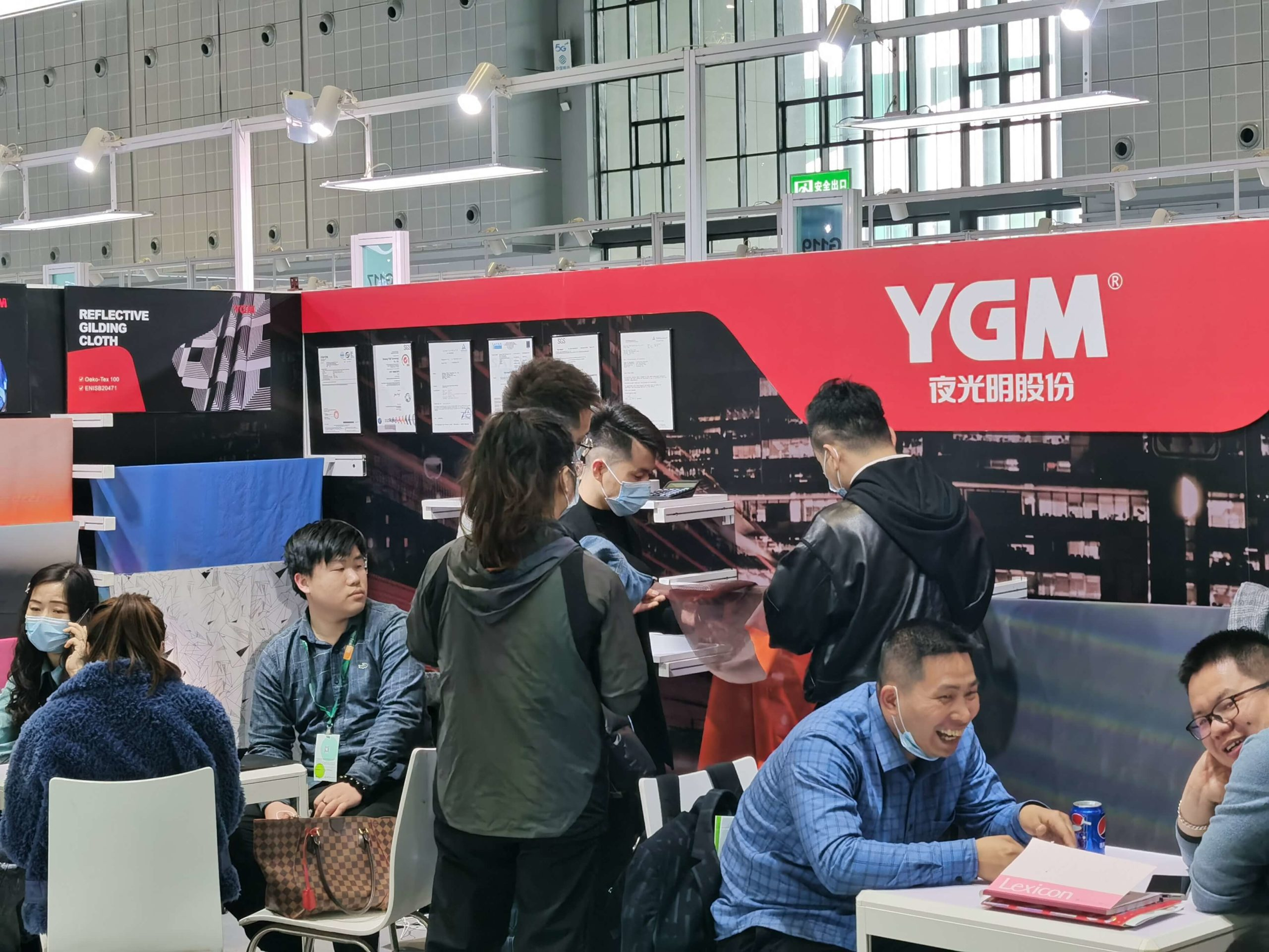 YGM reflective on intertextile2021 Trade Show (4)